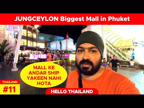 Ship inside the BIGGEST MALL in PHUKET? | JUNGCEYLON PHUKET SQUARE | BIGGEST MALL IN PATONG PHUKET
