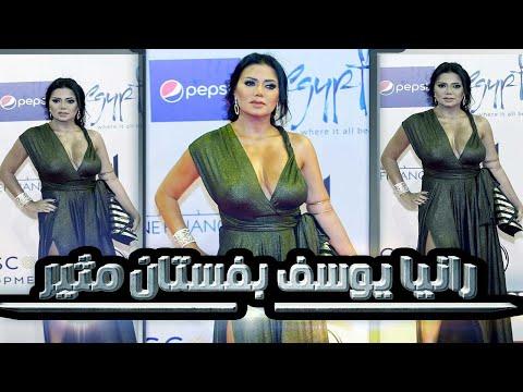 رانيا يوسف بفستان مثير في افتتاح مهرجان الجونة السينمائي  - 20:54-2019 / 9 / 19