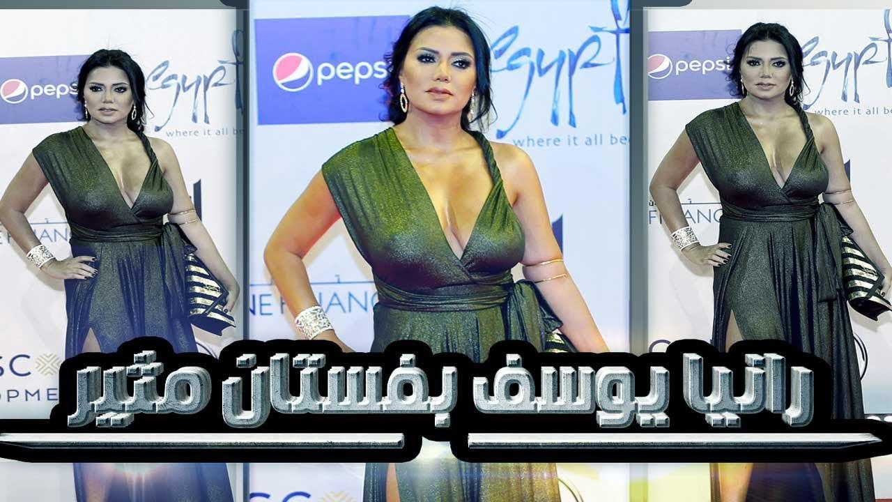 رانيا يوسف بفستان مثير في افتتاح مهرجان الجونة السينمائي