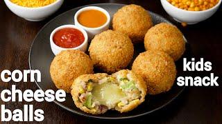 cripsy corn cheese balls recipe - kids snack  चस करन बलस  how to make veg cheese balls