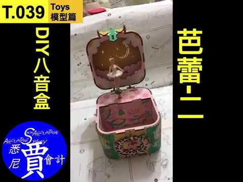 DIY八音盒 芭蕾 Wooden Music Box 3D Puzzle Ballerina Musical Jewelry Box DIY Crafts Toys for Adults T039