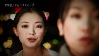 tinktink アルバム「歌が生まれる時」より「未来駅」 ajima storeで発売...