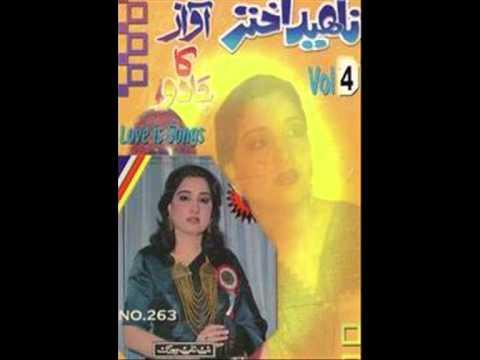 Naheed Akhtar Mujhe Chahe Na Chahe