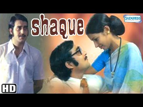 Shaque (HD) Vinod Khanna - Shabana Azmi - Utpal Dutt - Bindu - Hindi Full Movie With Eng Subtitle