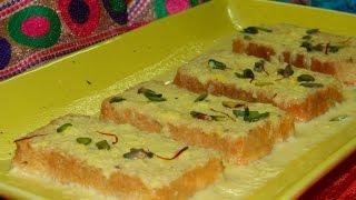 Instant Shahi Tukda / Instant Double ka Meetha / Sweet Bread / Healthy Dessert - By Food Connection