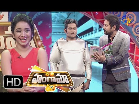 Hungama | 24th January 2017 | Full Episode 11 | ETV Plus