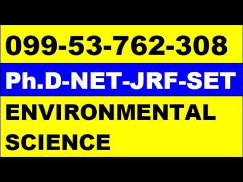 phd environmental science entrance exam , online coaching ph d exam , online classes ,