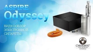 видео обзор Aspire Odyssey Mini Kit