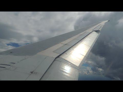 Delta Airlines McDonnell Douglas MD-88 [N939DL] descent and landing in ATL