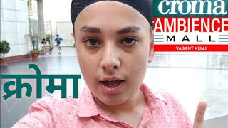 New Delhi - Croma, Smaaash at Ambience Mall | Subscribe HH vlogs
