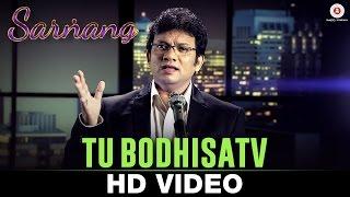 Tu Bodhisatv - A Tribute to Dr. B. R. Ambedkar by Rajesh Dhabre
