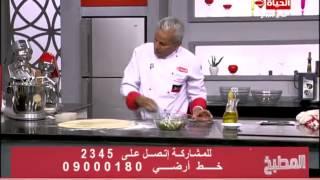 برنامج المطبخ – فطائر الجبن بالنعناع – الشيف يسرى خميس – Al-matbkh