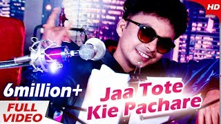 Mantu Chhuria New Superhit Song - JAA TOTE KIE PACHARE