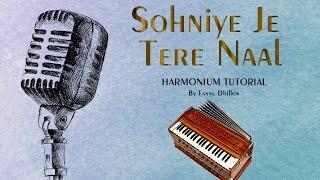 Sohniye Je Tere Nal Play On Harmonium