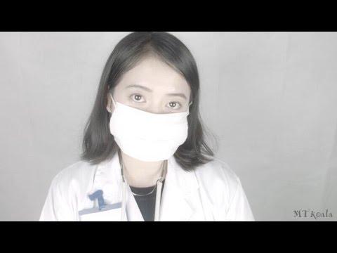 Mandarin ASMR Warm Body