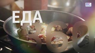 видео рестораны в в Одинцово