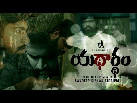 YADHARTHAM|| TELUGU SHORT FILM 2018||...