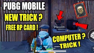 Pubg Mobile Free Rp Card New Trick ? Only 0.5% People Know About This Tricks ?