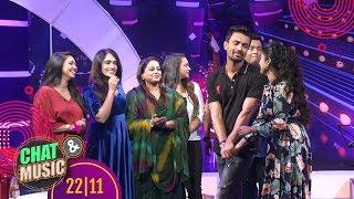 Chat & Music - (2019-11-22) | ITN Thumbnail