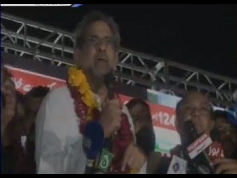 CapitalTV: Shahid Khaqan Abbasi wins NA-124 Lahore by-polls