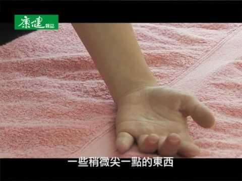 【康健雜誌】6招穴道按摩,搶救睡眠品質