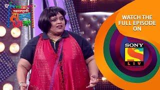 समीरचा त्रासदायक बॉडीगार्ड, विशाखा | Maharashtrachi Hasya Jatra | Best Scenes