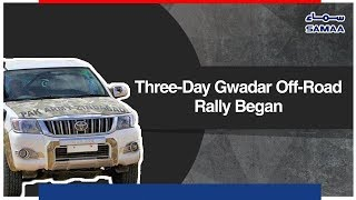 Three-Day Gwadar Off-Road Rally Began | SAMAA TV - 21 Oct , 2018