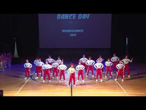 Monster Dance | Тверь | Круиз