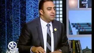 النائب محمد خليفة يكشف تفاصيل خطاب التزكية المقدم للداخلية «فيديو»