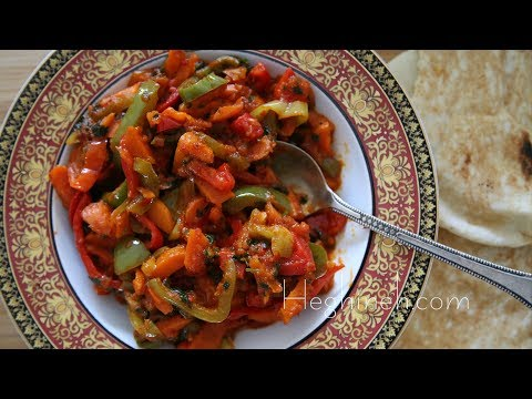 Sauteed Veggies Appetizer Recipe  - Perets - Heghineh Cooking Show