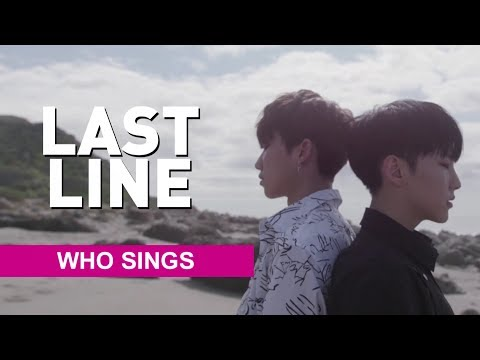 [WHO SINGS] SEVENTEEN - LAST LINE (ALL SONGS)