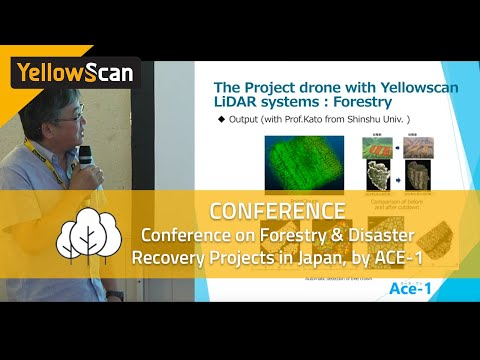 LiDAR for Drone 2017 - Forestry & Disaster recovery projects in Japan, by ACE-1