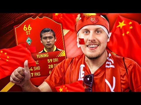 **BRAND NEW SERIES** THE ONLY CHINESE PLAYER IN FIFA! THE BEST OF THE REST #1! FIFA 17 ULTIMATE TEAM