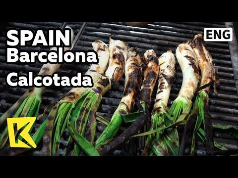 【K】Spain Travel-Barcelona[스페인 여행-바르셀로나]특별한 음식모임, 칼솟타다/Calcotada/Food Gathering/Onion/Romesco Sauce