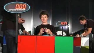 Rubik's Cube Former World Record - Average Of 5 - 8.52