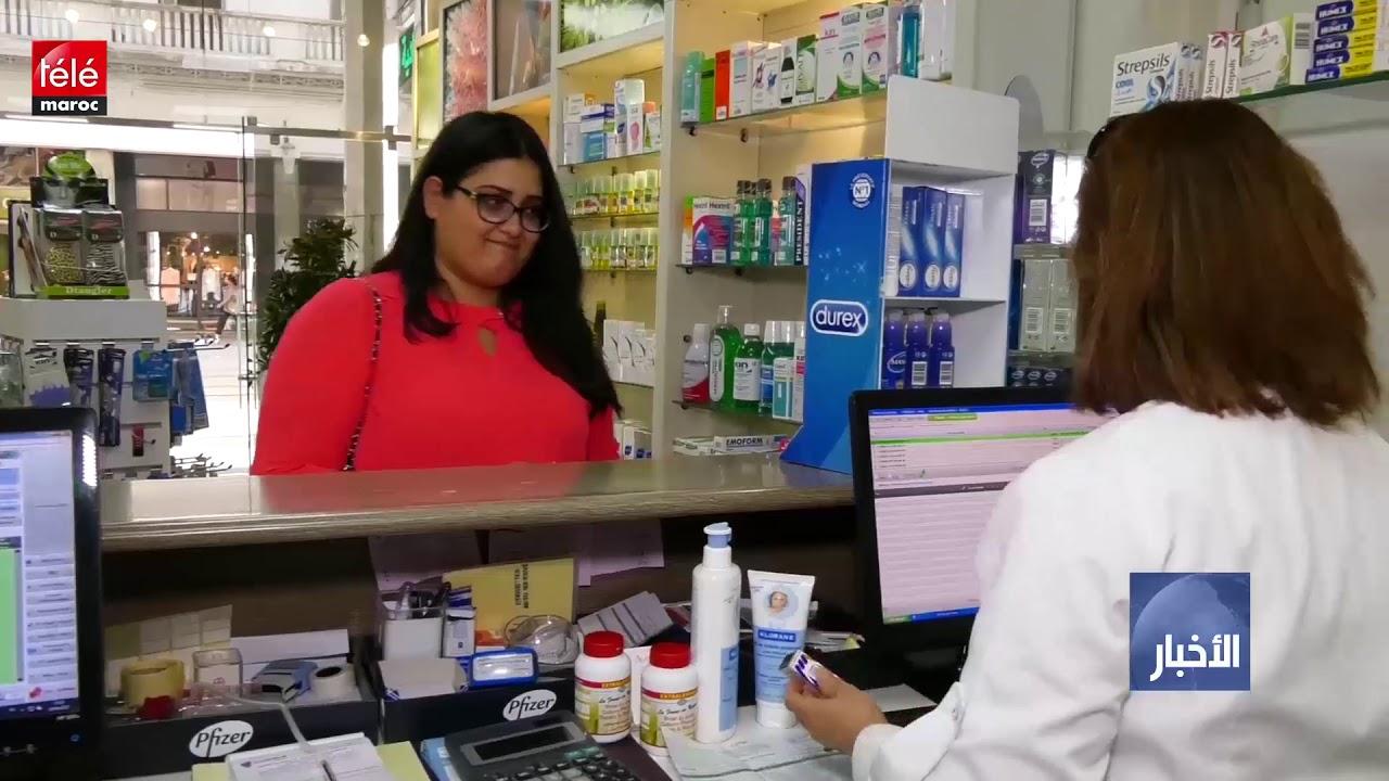 4eaa88568 إلغاء الرسوم على الأدوية المحددة في 0.25 في المائة من ثمن الدواء - تيلي  ماروك