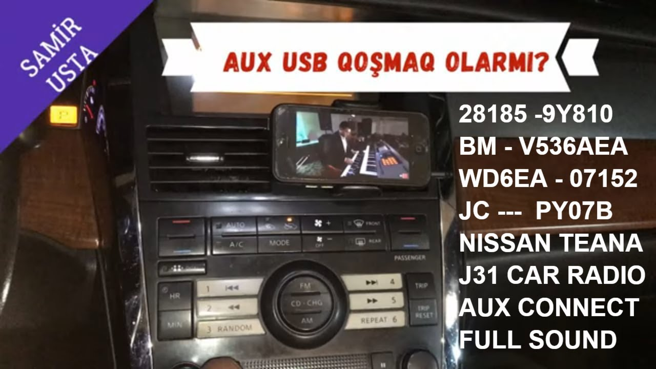 NISSAN TEANA J31 -AUX & USB CONNECT / FULL SOUND / JC PY07B/ BM-V536AEA/WD6EA 07152