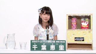 AKB48 45thシングル 選抜総選挙 アピールコメント AKB48 チーム4 ドラフ...