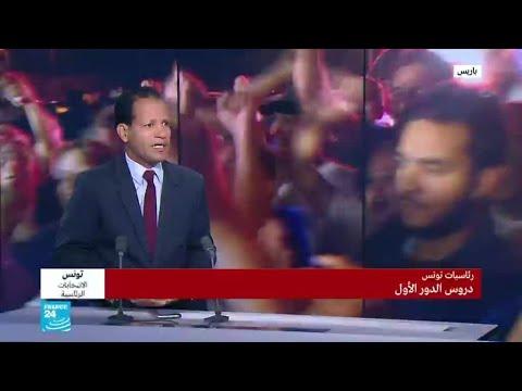 الانتخابات الرئاسية التونسية..دروس الدور الأول  - نشر قبل 2 ساعة