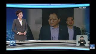 여러분!!! 어제 KBS 9시뉴스에서 방송사고 닜어요! (실제상황, 실제 뉴스영상)