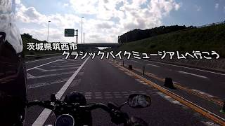 【ハーレー】旧車がズラリ!クラシックバイクミュージアム【ファットボーイS】JAPAN classic car museum!