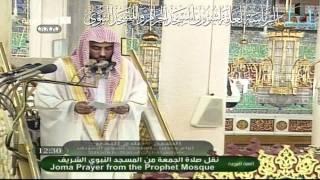 قصة إبراهيم وابنه إسماعيل عليهما السلام
