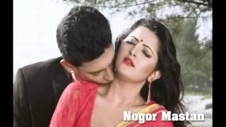 Bangla Romantic Song    Nogor Mastan