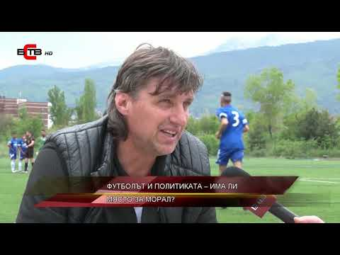 Червен картон с Кирил Веселински