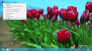 Резервное копирование в Windows 8