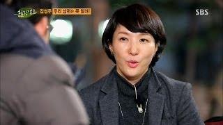 Kim Sung-ju