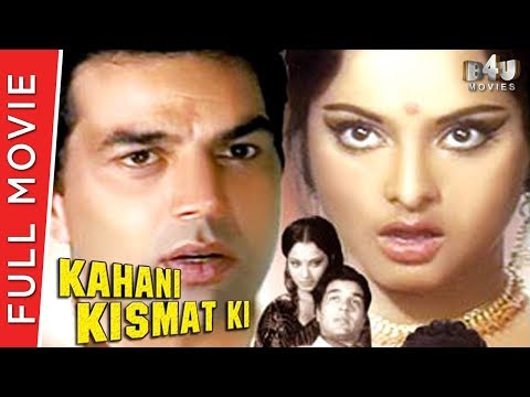Kahani Kismat Ki  Full Hindi Movie 1973  Rekha, Dharmendra  Full HD 1080p