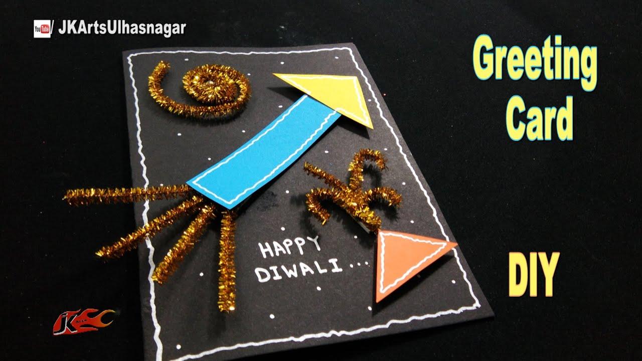Diy diwali greeting card how to make school project for kids diy diwali greeting card how to make school project for kids jk arts 1083 kristyandbryce Gallery