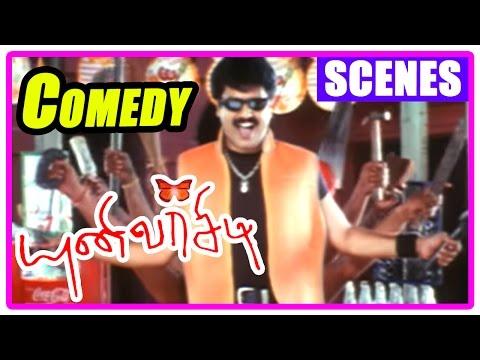 University Tamil movie   Comedy Scenes 1   Jeevan   Ghajala   Vivek