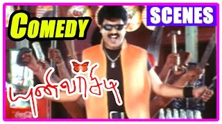 University Tamil movie | Comedy Scenes 1 | Jeevan | Ghajala | Vivek